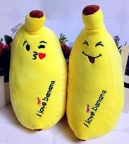 Плюшевая игрушка Банан 25 см купить