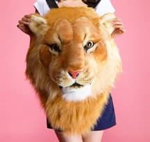 Рюкзак лев купить в Москве