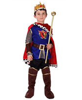 Синий костюм принца с красным плащем купить