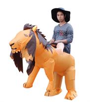 Купить костюм льва
