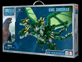 Конструктор Кинг Гидора (Godzilla 2 King Ghidorah) купить