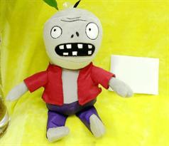 Мягкая игрушка Зомби 30 см (Plants vs Zombies)