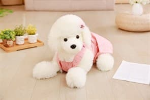 Плюшевая игрушка Пудель в розовом платье (35см) купить Москва
