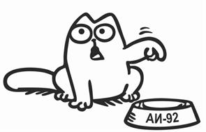 Купить Наклейку Кот Саймона (Simon's cat)