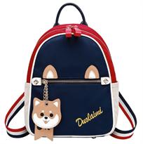Заказать рюкзак с собачкой