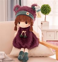 Купить Мягкую игрушку куклу Mayfair в бордовой одежде 60 см в Москве