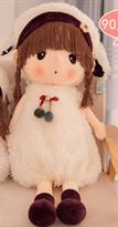 Купить Мягкую игрушку куклу Mayfair в белой одежде 90 см в Москве