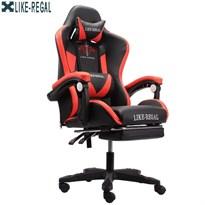 Компьютерный стул - геймерское кресло Like-regal (красно-черное) с виброподушкой