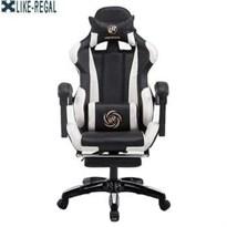 Компьютерный стул - киберспортивное кресло Like-regal (черно-белое) с виброподушкой