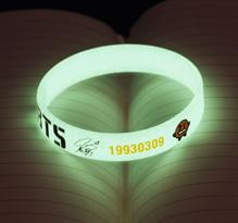 Купить Светящийся браслет Шуки BTS в Москве