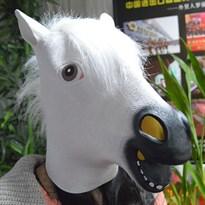 Маска белой лошади купить Москва