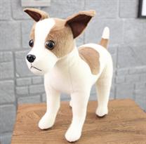 Мягкая игрушка Чихуахуа 30 см купить в Москве