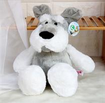 Мягкая игрушка собака Шнауцер 35 см купить в Москве