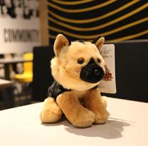Мягкая игрушка собака Овчарка 18 см купить в Москве