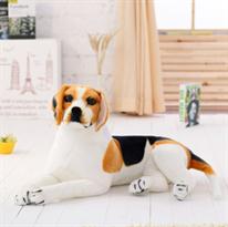 Мягкая игрушка собака Бигль 60 см купить в Москве