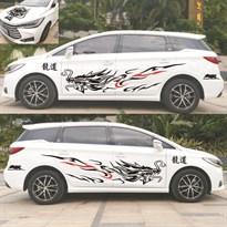 3D наклейка на машину Дракон (Цвет Черный) купить Москва