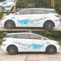 3D наклейка на машину Дракон (Цвет Синий) купить Москва