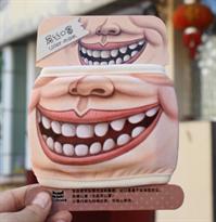 Маска с улыбкой купить в Москве