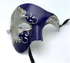 Сине-серебристая карнавальная маска купить в Москве