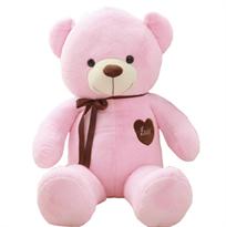 Плюшевый большой розовый медведь 60 см купить