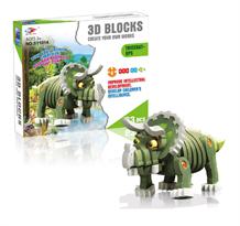 3D пазл динозавр Трицератопс 63 детали купить в Москве