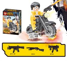 Минифигурка героя ПАБГ в желтом костюме (PUBG) совместима с Лего купить