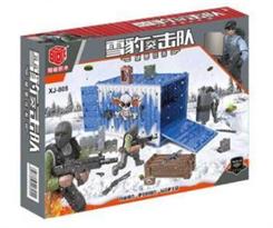 Конструктор Call of Duty Синий контейнер с припасами купить в Москве
