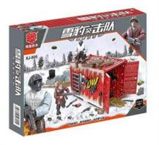Конструктор Call of Duty Красный контейнер с припасами купить в Москве