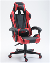 Киберспортивное черно-красное кресло (нейлоновая ножка и подставка для ног) купить в Москве