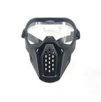 Игровая защитная маска совместима с Нерф