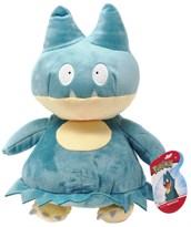 Мягкая игрушка Покемон Мунчлах (Munchlax) 20 см