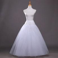 Белая пышная юбка для невесты  купить в России