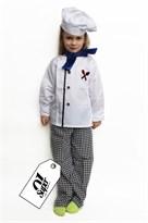 Карнавальный костюм шеф-повара детский купить в Москве