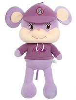 Мягкая игрушка Мышка Happy в футболке и кепке купить в Москве