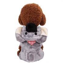 Костюм для собаки Коала купить в России с доставкой