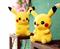 Плюшевая игрушка Пикачу (Pikachu) 30 см купить