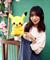 Мягкая игрушка Пикачу (Pikachu) 30 см заказать