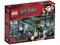 Конструктор Запрещенный лес (LEGO Harry Potter The Forbidden Forest 4865) 64 детали заказать