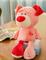 Купить мягкую игрушку розовая собака в Москве недорого