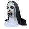 Купить Страшную маску Валака из Проклятие монахини с доставкой